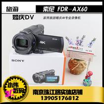 无线监控户外小型迷你形超藏DV微型摄像机头手环高清录夜视像机