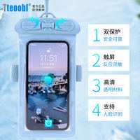Tebi Le mobile phone waterproof bag diving shell touch screen hanging neck beach swimming dustproof takeout oppo apple universal