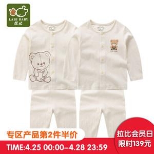 拉比儿童睡衣内衣套装婴儿春季宝宝保暖衣男女童纯棉内衣裤2套装