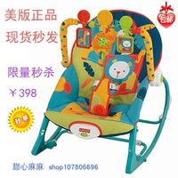 fisher price 摇椅
