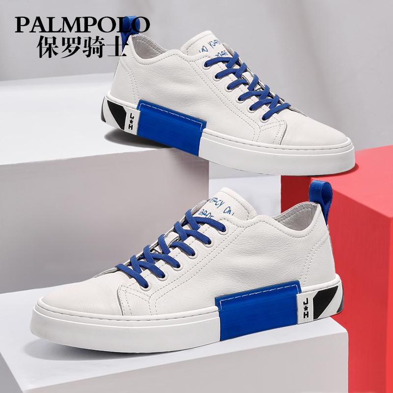 保羅皮鞋多少錢,保羅皮鞋有買過