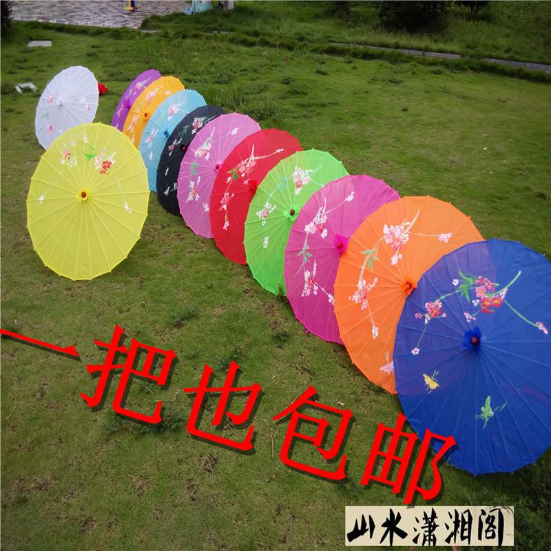 装饰油纸伞