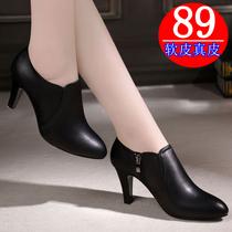 优足红蜻蜓单鞋女2018春季新款真皮小皮鞋细跟百搭工作鞋中跟女鞋