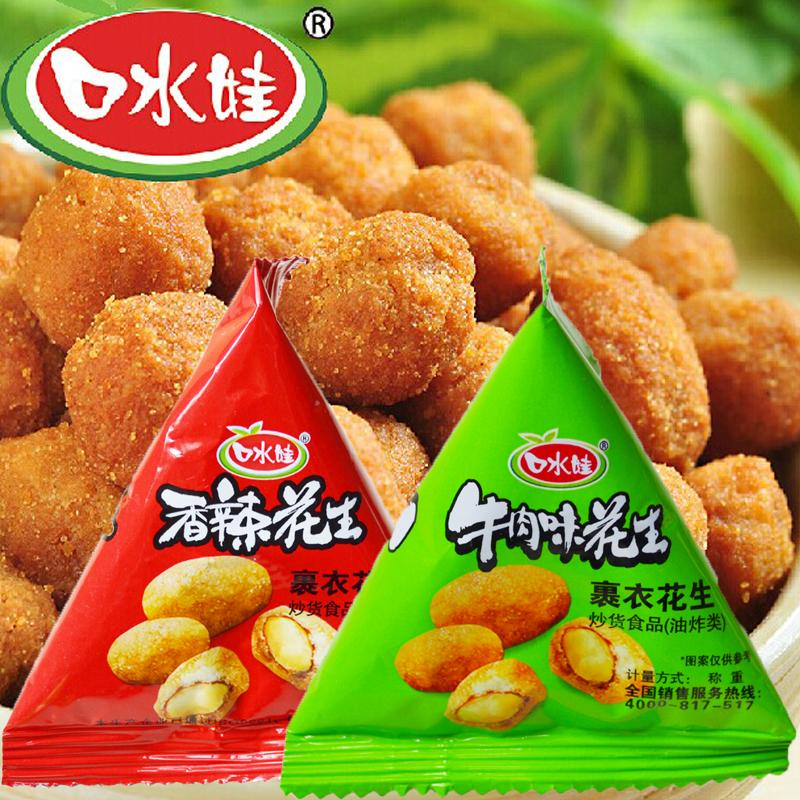 口水娃多味花生500g 牛肉/香辣/紫薯味裹衣花生米三角包零食小吃