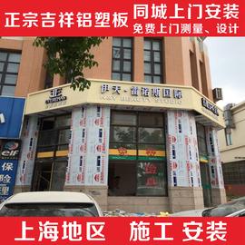 中国吉祥铝塑板2mm室内平贴装饰面板拆迁背景墙广告底板限时优惠图片