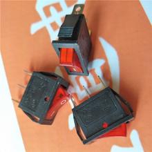 電熱鍋電炒鍋KCD3 兩檔三腳 2檔3腳 帶紅燈電源翹板船型開關 銅腳