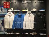 男子运动风衣AFDP093 篮球系列潮流时尚 李宁2019年夏季款 121跑步