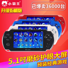 Cassidy psp game console nostalgic large screen S9000A rechargeable FC handheld game console children GBA