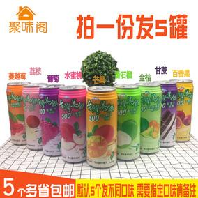 多省包邮台湾美馔通天下芒果水蜜桃葡萄甘蔗番石榴汁饮料490ml5瓶