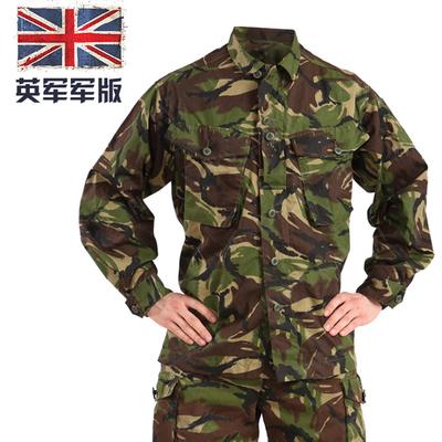 英军公发军版S95丛林迷彩服作战服套装男军迷作训服军服战术外套