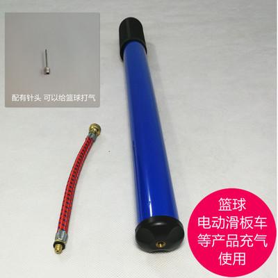 便携式打气筒 电动滑板车轮胎打气使用 配带延长气嘴 针头使用感受