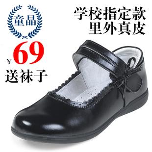 女童皮鞋真皮儿童表演出鞋花童鞋学生黑色单鞋礼仪鞋校鞋牛皮软底