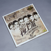 Night Shanghai Old Song featured original LP vinyl record 12 inch disc phonograph special old turntable film