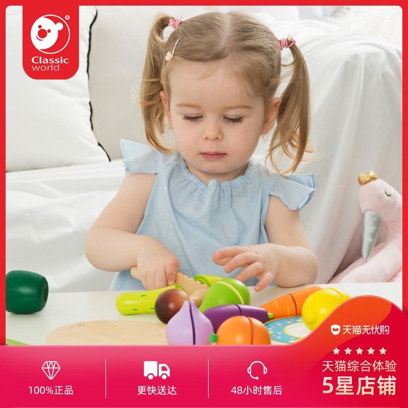 可来赛儿童木制切水果益智玩具蔬菜切切看组合宝宝过家家切切乐