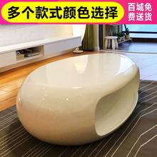 现代简约创意异形茶几组合小户型客厅烤漆椭圆钢化玻璃黑白色桌子