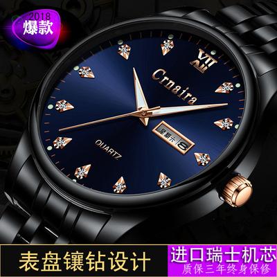 超薄男手表精鋼