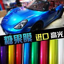 碳钎维贴贴膜3D车身高亮膜内饰贴纸改色膜改装黑5d汽车碳纤维贴纸