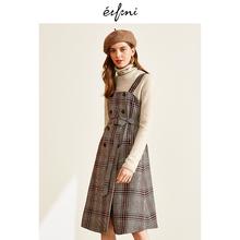 伊芙丽预售2018冬装新款韩版中长款背带裙格子复古英伦风连衣裙女