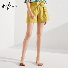 伊芙丽2018夏季新款裤子纯色简约直筒裤修身薄款休闲裤女短裤图片