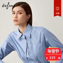 何穗同款伊芙丽2019春装新款韩版衬衣蓝色气质宽松长袖韩范衬衫女图片