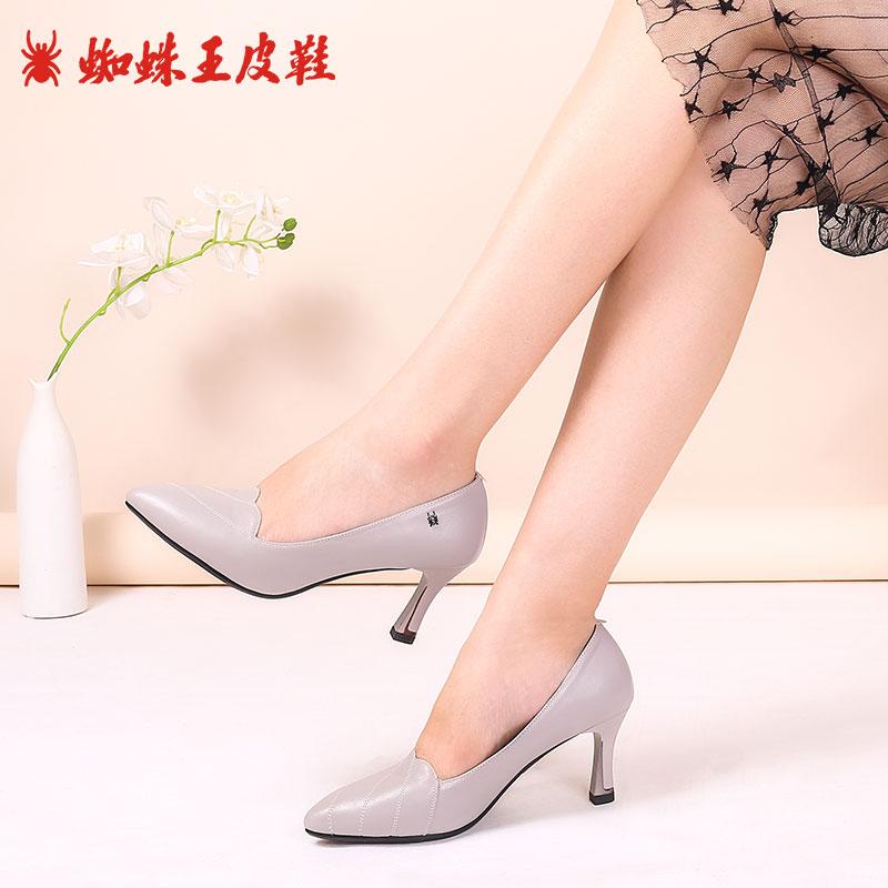 蜘蛛王女鞋正品秋季工作鞋女黑色职业舒适正装皮鞋高跟鞋细跟单鞋
