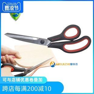 爱锐志 乒乓球拍胶皮海绵分割胶皮用剪胶裁剪刀切割裁切裁剪刀