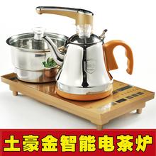 全自动旋转加水电热水壶抽水上水电磁茶炉烧水壶不锈钢保温煮茶器