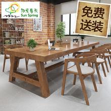 loft办公长桌工业风原木电脑洽谈北欧长条桌实木会议桌餐桌椅组合