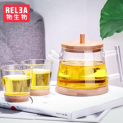 物生物竹艺居士壶 耐热玻璃茶壶套装 创意茶具带盖过滤水壶花茶壶1元优惠券