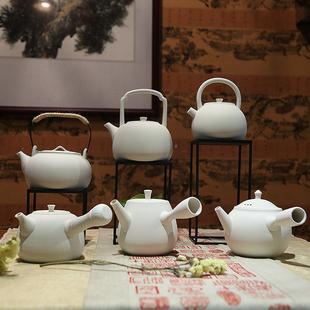 日式白泥陶瓷茶壶煮茶泡茶壶电陶炉功夫茶侧把提梁小烧水壶煮茶器