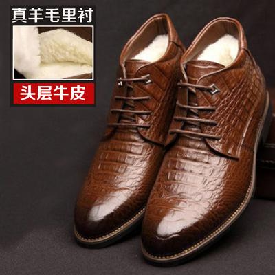 棉鞋男冬保暖羊毛鳄鱼纹真皮加绒高帮尖头男士商务正装英伦棉皮鞋