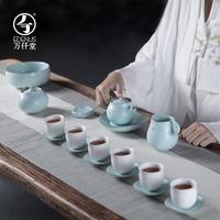 万仟堂新品 陶瓷6人功夫茶具套装茶壶茶海茶杯组合套装 含苞欲放2