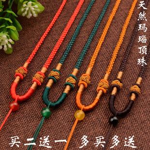手工编织项链挂绳挂坠玉坠翡翠批发黄金玉佩吊坠挂件绳子男女红黑