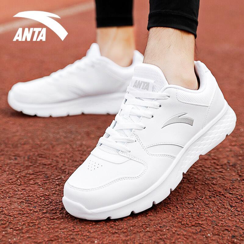 安踏男鞋2019冬季休闲鞋皮面防水保暖跑步鞋白色软底慢跑运动鞋