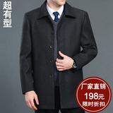 秋冬季中老年羊毛呢大衣男士呢绒外套大码加厚中长款妮风衣爸爸装