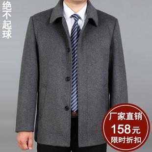 秋冬中年羊毛呢子外套男士中老年夹克男装短款加厚羊绒大衣爸爸装