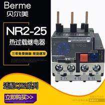 热继器32A20默认发20JR36温度过载保护器热过载继电器正泰