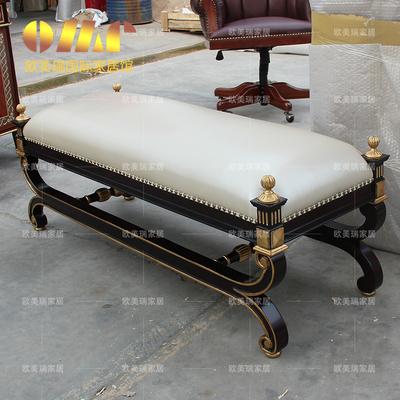 亚历山大家具定制欧式实木床尾凳换鞋凳美式法式古典尾凳床前凳