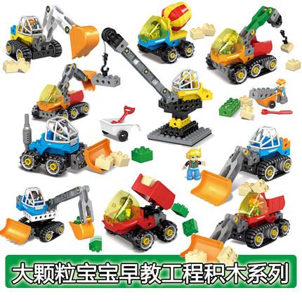 儿童早教宝宝拼装积木大颗粒城市工程搅拌车机械动力挖倔机男女孩