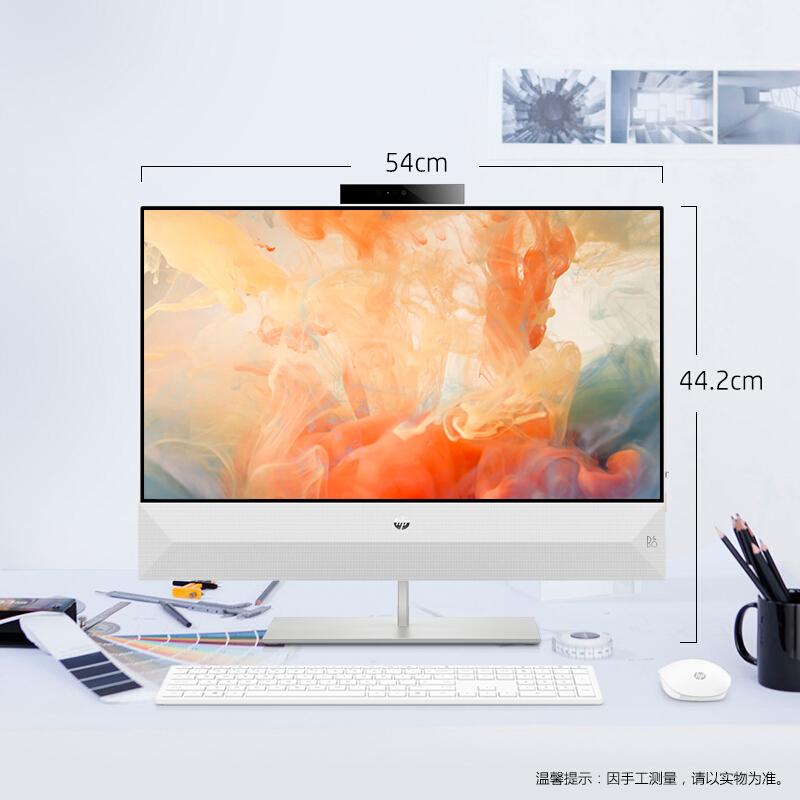 HP/惠普 星系列 24  23.8英寸一体机电脑 八代酷睿 GTX1050-4G独显 固态硬盘一体机电脑