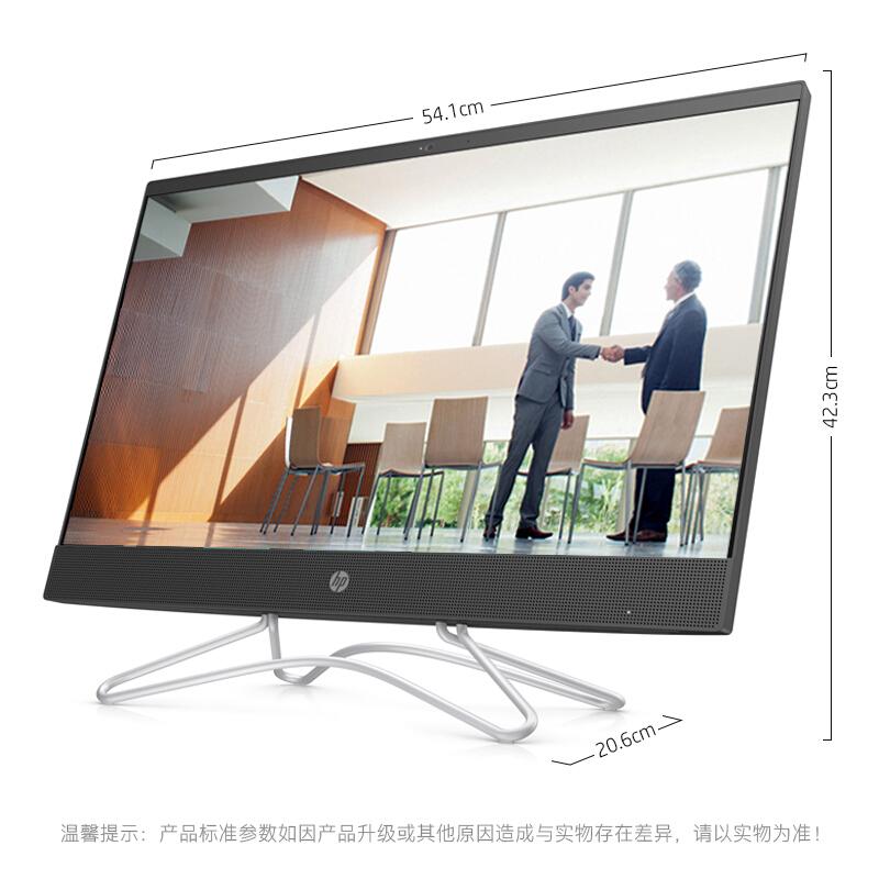 惠普(HP)小欧 24-f010 23.8英寸FHD商用办公一体机电脑三年上门