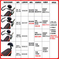 Improved version of electric car child seat battery car seat child child safety rear chair baby fence fence
