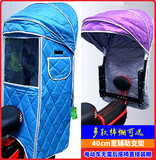 Increase lengthen thicken rainproof shed rainproof awning bicycle electric car child seat seat awning rain cover cotton awning