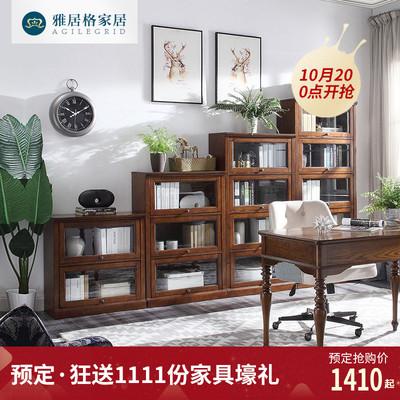 雅居格小书柜书架组合美式实木书橱儿童储物柜玻璃门置物柜M0341