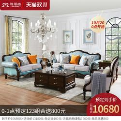 雅居格美式新古典实木沙发组合客厅小户型真皮三人沙发整装M4081