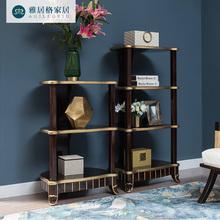 雅居格 美式实木格子架客厅置物架长方形花盆架装饰收纳架MK8A14