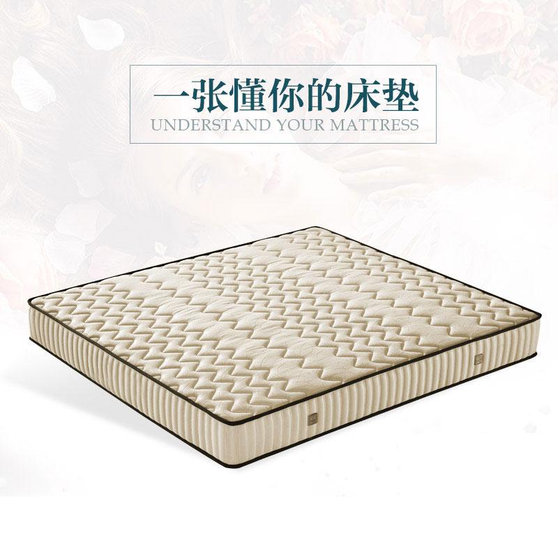 椰棕针织床垫