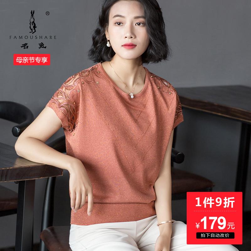 母亲节衣服2018新款中老年女装夏装妈妈短袖T恤