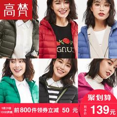 女冬装韩版羽绒服