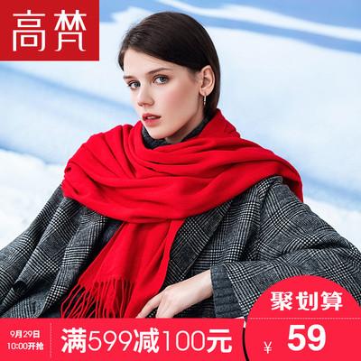 高梵2018新款围巾女秋冬季韩版百搭纯色长款超大保暖围巾两用披肩